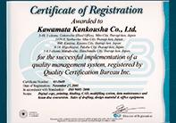 ISO認証証書