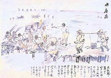 日中戦争実戦画帖のカラー印刷