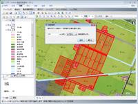 農地地図情報システム【LookasView ルーカスビュー】