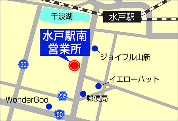 水戸駅南営業所