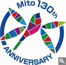 水戸市市制施行130周年記念事業ロゴマーク